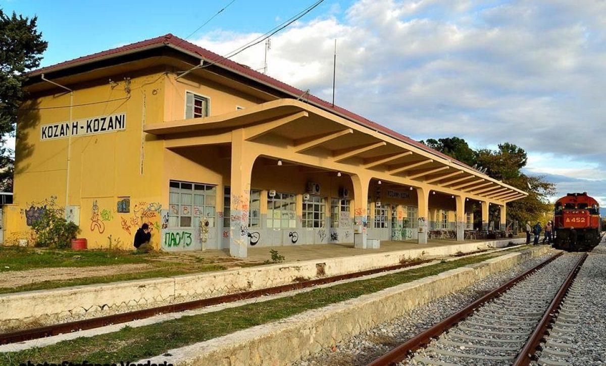 """Αποτελέσματα Αρχιτεκτονικού Διαγωνισμού Ιδεών για την """"Ανάπλαση περιοχής Σταθμού ΟΣΕ Κοζάνης"""""""