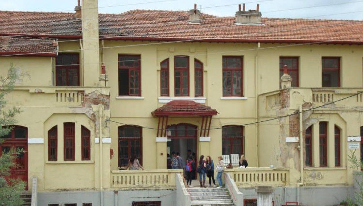 Απαντήσεις στα ερωτήματα για τον Σύνθετο Αρχιτεκτονικό Διαγωνισμό: «Αρχιτεκτονικός Διαγωνισμός για την ανέγερση κτιριακού συγκροτήματος της Σχολής Καλών Τεχνών του Πανεπιστημίου Δυτικής Μακεδονίας στη Φλώρινα»