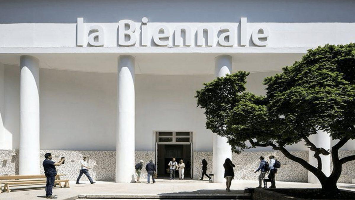 Πρόσκληση στην εκδήλωση του Υπουργείου Περιβάλλοντος και Ενέργειας με θέμα «Η ΣΧΟΛΗ ΤΩΝ ΑΘΗΝΩΝ 16η Biennale Αρχιτεκτονικής στη Βενετία – απολογισμός»