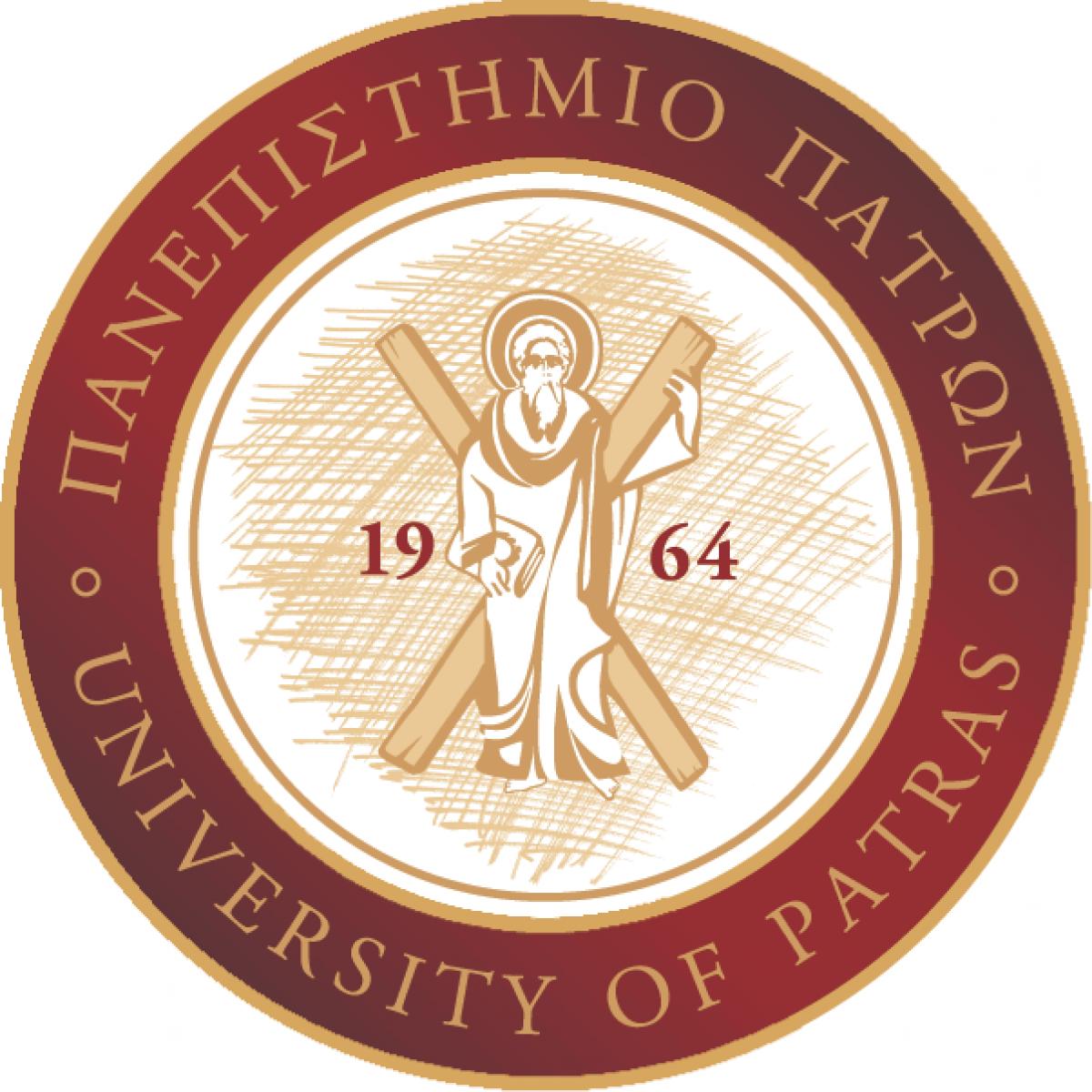 Προκήρυξη Θέσεων Υποψηφίων Διδακτόρων στο Τμήμα Αρχιτεκτόνων Μηχανικών του Πανεπιστημίου Πατρών