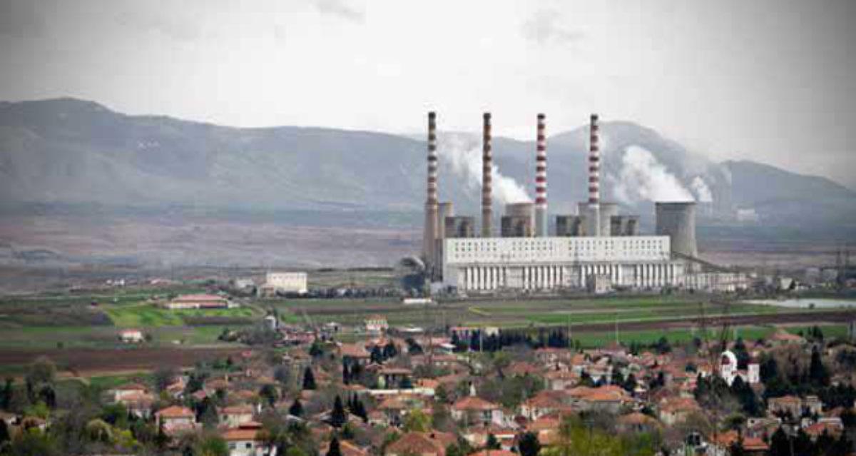 Περίληψη προκήρυξης Πανελλήνιου Αρχιτεκτονικού Διαγωνισμού Ιδεών της ΔΕΗ ΑΕ: «Μετασχηματισμοί του Τοπίου στο Λιγνιτικό Κέντρο Δυτικής Μακεδονίας»