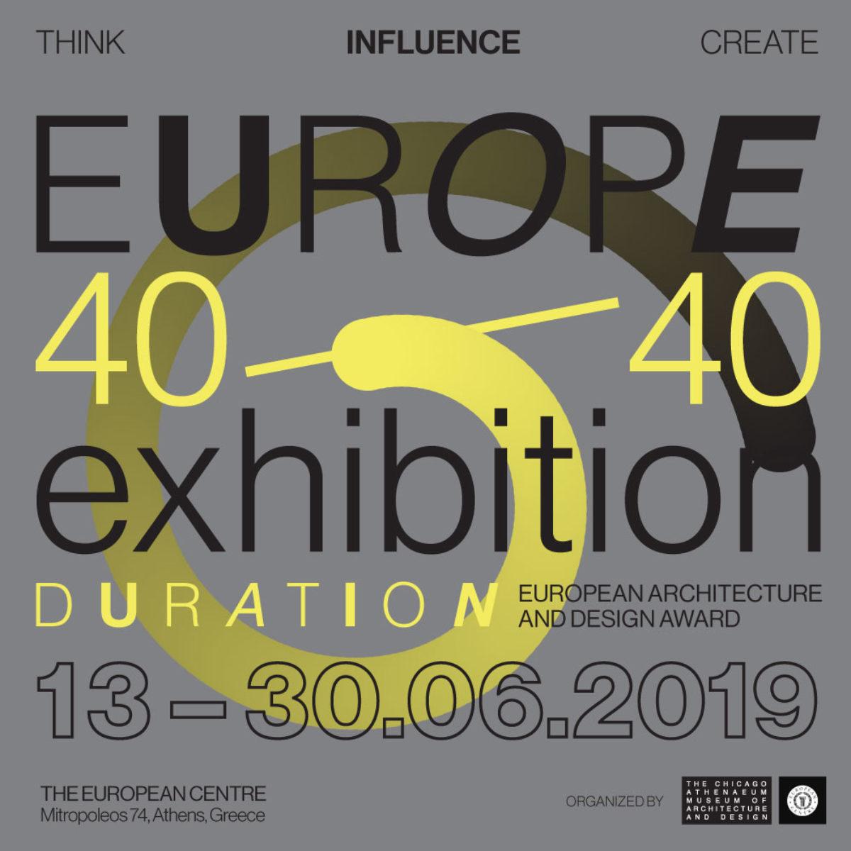 Αρχιτεκτονική Έκθεση «Europe 40UNDER40®», 13-30 Ιουνίου 2019 / Απονομή βραβείων, Πέμπτη 13 Ιουνίου 2019