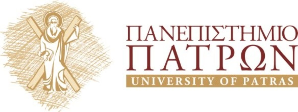 Προσκλήσεις Εκδήλωσης Ενδιαφέροντος για την πρόσληψη διδασκόντων του Τμήματος Αρχιτεκτόνων Μηχανικών του Πανεπιστημίου Πατρών