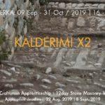 Εκπαιδευτική δράση για την Πέτρινη Δόμηση «Καλντερίμι Χ2» στην Πλάκα Τζουμέρκων Ηπείρου, από την Ομάδα Μπουλούκι