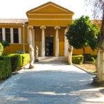 Αποτελέσματα του Αρχιτεκτονικού Διαγωνισμού προσχεδίων με θέμα «Νέο Αρχαιολογικό Μουσείο Σπάρτης»