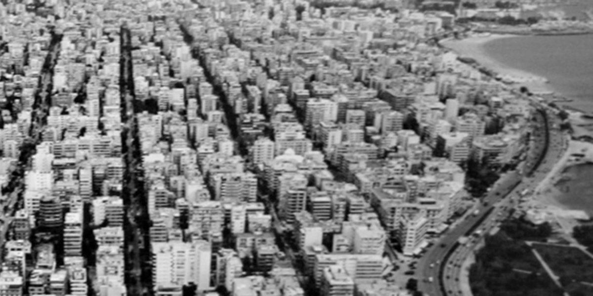 2η Εκδήλωση της Ελληνικής Αρχιτεκτονικής Εταιρείας 2019 – 2020. «Η σχέση της Αρχιτεκτονικής και άλλων γνωστικών τομέων», Τετάρτη 20.11.2019