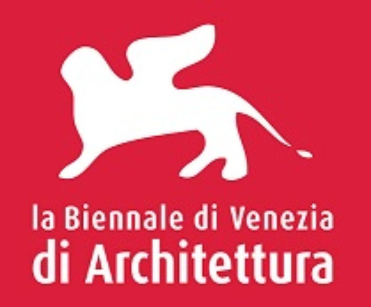 Πρόσκληση εκδήλωσης ενδιαφέροντος του ΥΠΕΝ για την ανάληψη της θέσης του επιμελητή της εθνικής συμμετοχής στην 17η διεθνή έκθεση αρχιτεκτονικής της Βενετίας 2020