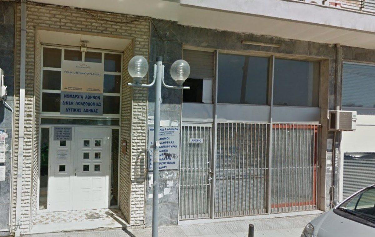 Διαμαρτυρία για τα προβλήματα λειτουργίας της ΥΔΟΜ Δήμου Αιγάλεω