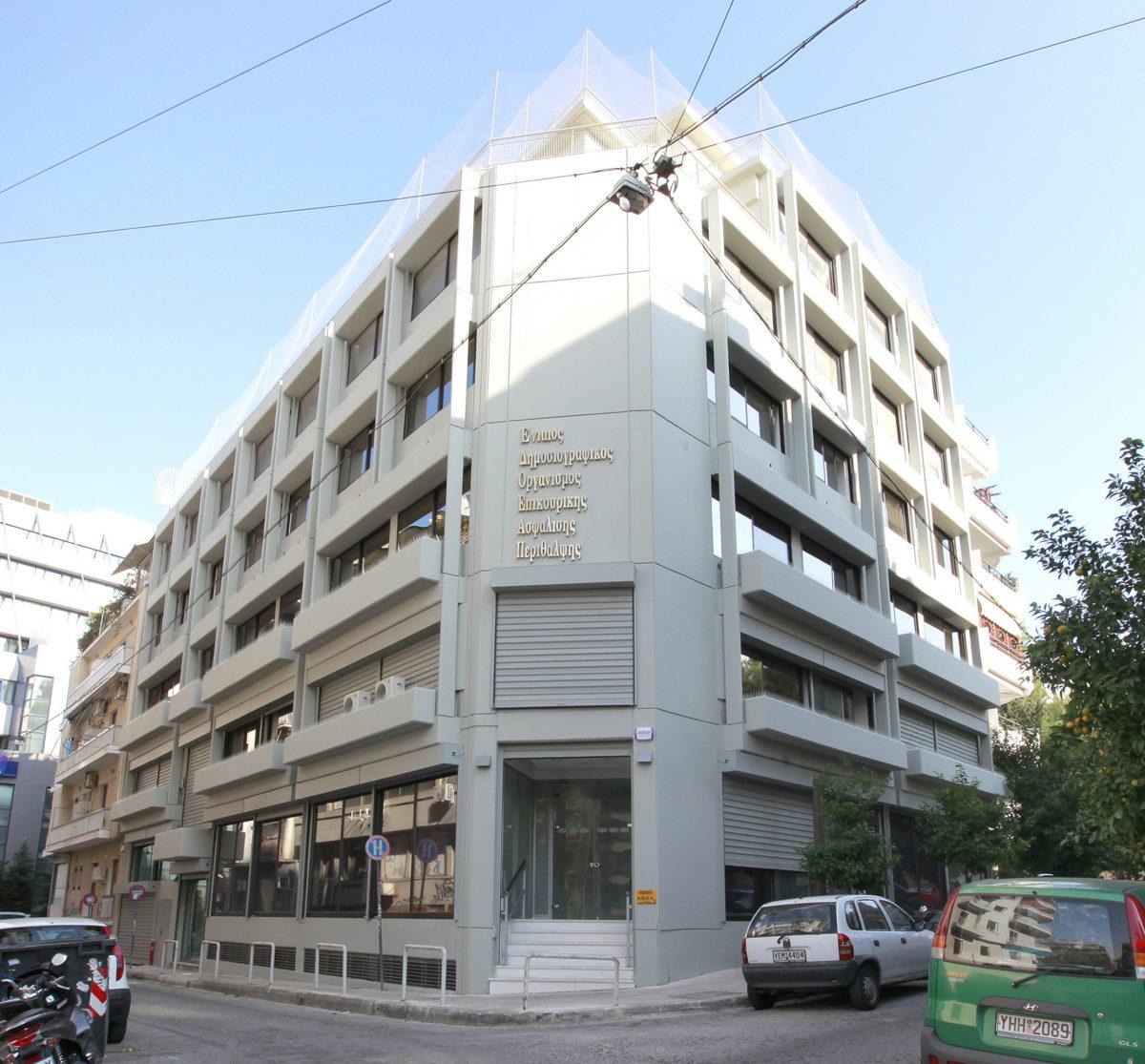 Πρόσκληση Εκδήλωσης Ενδιαφέροντος για υποβολή Αρχιτεκτονικής Μελέτης σχετικά με την παροχή υπηρεσιών Επισκευής και Αναδιαρρύθμισης κτιρίων ΕΔΟΕΑΠ στην Αθήνα