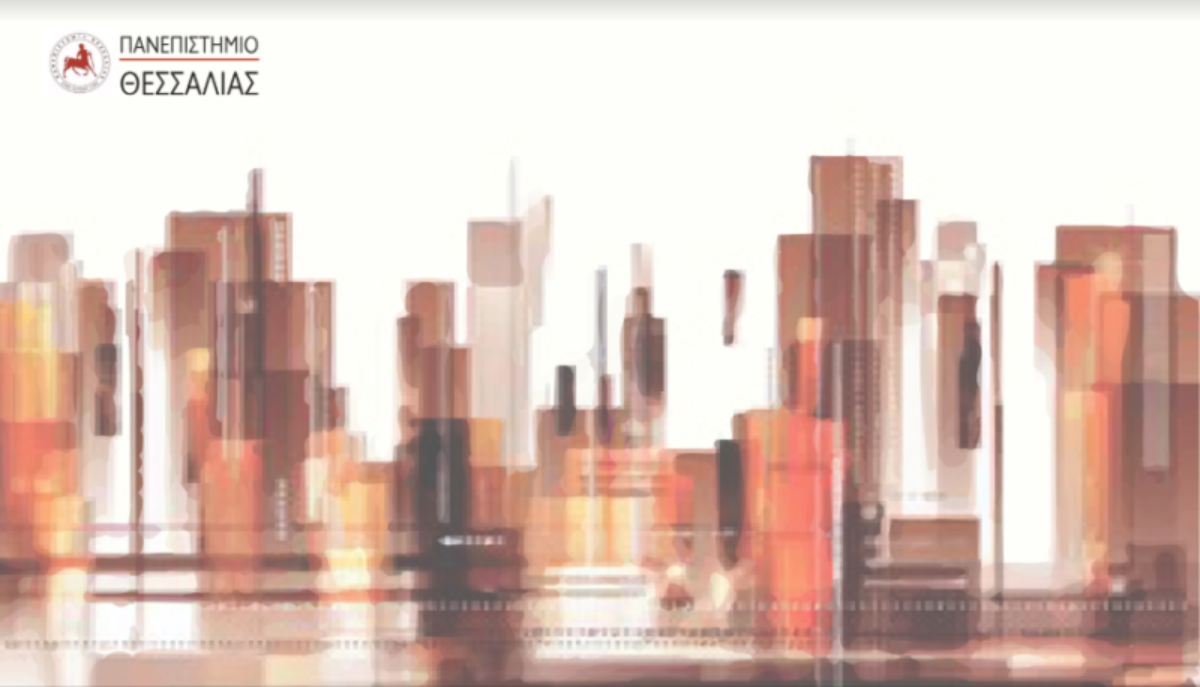 Πρόγραμμα Μεταπτυχιακών Σπουδών (ΠΜΣ) Τμήματος Αρχιτεκτόνων Μηχανικών Πανεπιστημίου Θεσσαλίας για το ακαδημαϊκό έτος 2020-2021: «Επαναχρήσεις Κτίριων και Συνόλων»