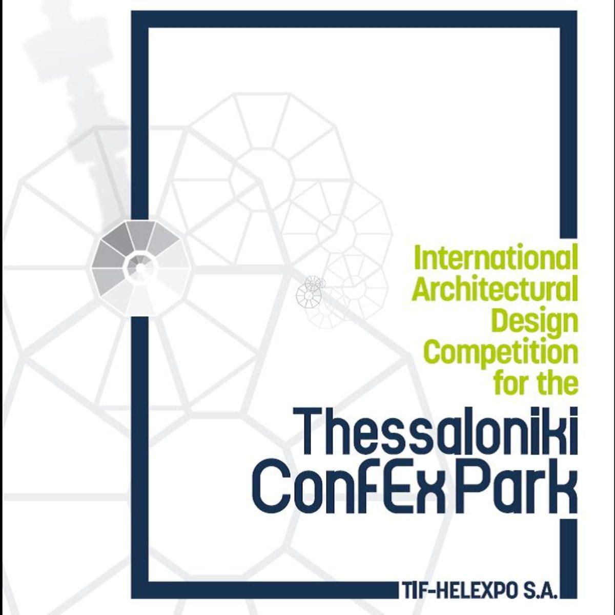 """Διεθνής Αρχιτεκτονικός Διαγωνισμός για την Ανάπλαση του Εκθεσιακού Κέντρου Θεσσαλονίκης με τίτλο: """"International Architectural Design Competition for the Thessaloniki ConfEx Park"""""""