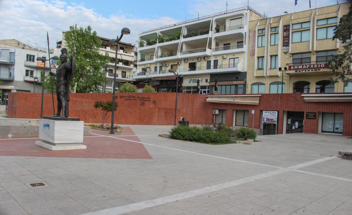 Παράταση προθεσμίας υποβολής των προτάσεων του ανοικτού Αρχιτεκτονικού διαγωνισμού προσχεδίων, ενός σταδίου με τίτλο «Ανάπλαση της Κεντρικής Πλατείας Φαρσάλων»