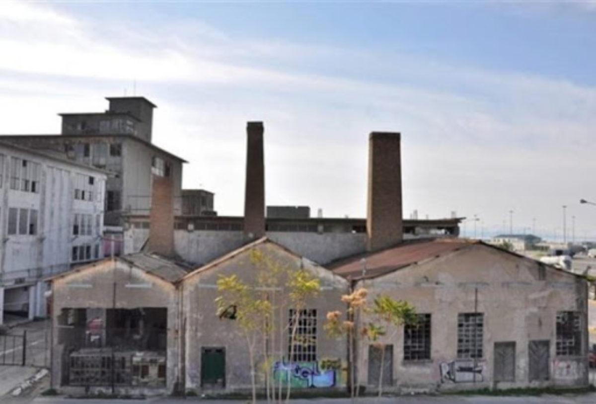Περίληψη Προκήρυξης Αρχιτεκτονικού Διαγωνισμού Ιδεών με τίτλο «Μελέτη για την αξιοποίηση και ανάπτυξη του πρώην εργοστασίου Χαρτοποιίας Λαδόπουλου Ε.Γ.Λ.»