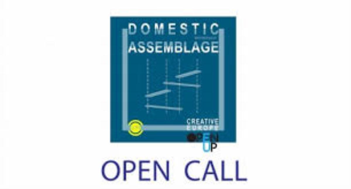 """Διαδικτυακό σεμινάριο / εργαστήριο για τον σχεδιασμό και την κατασκευή αντικειμένων και επίπλων καθημερινής χρήσης, με θέμα: """"Οικιακές Συναρμογές / Domestic Assemblage"""". Διοργανωτές:  Πολιτιστικό Ευρωπαϊκό Πρόγραμμα OpenUp και Πανεπιστήμιο Θεσσαλίας. Ιανουάριος – Φεβρουάριος 2021"""