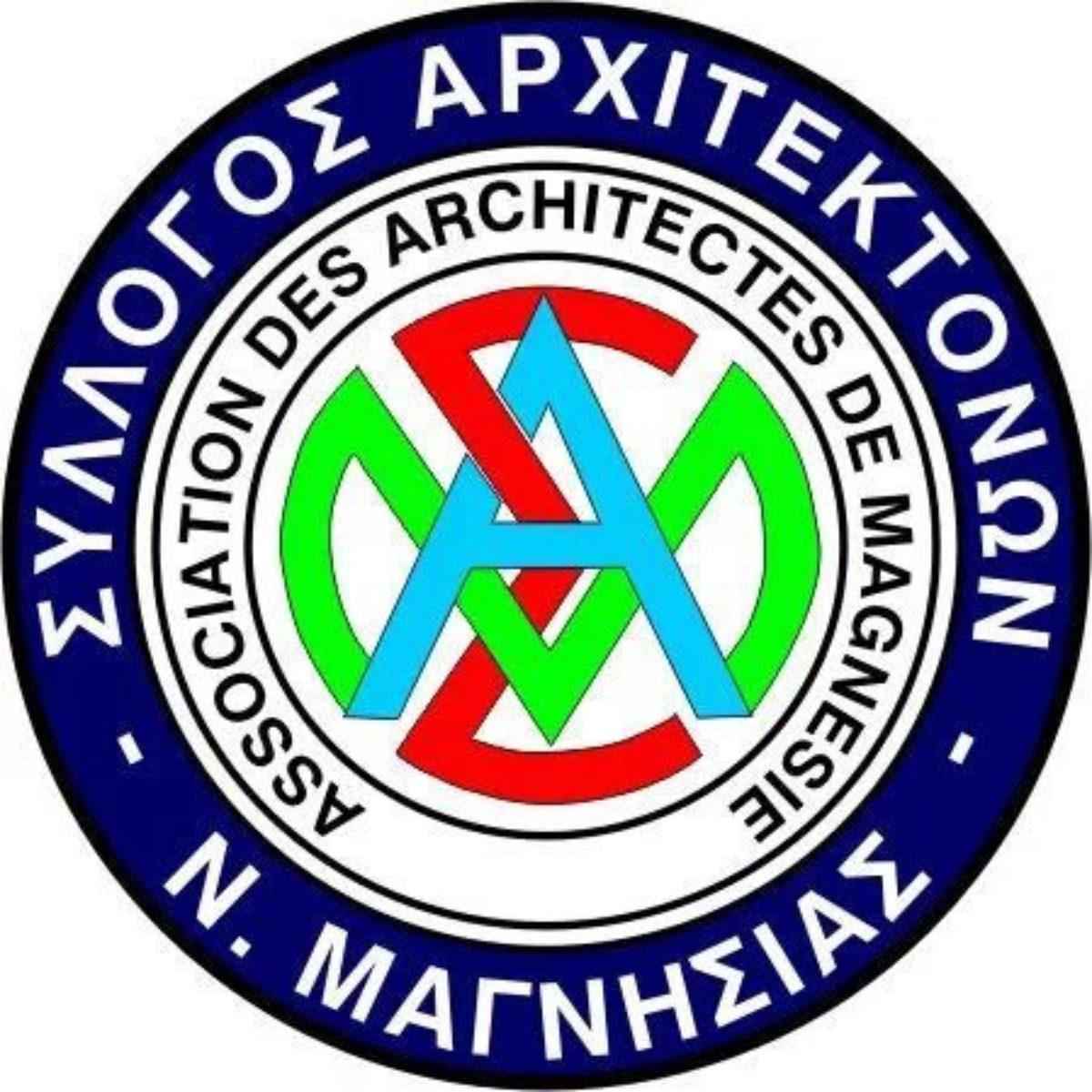 Θέσεις του Συλλόγου Αρχιτεκτόνων Μαγνησίαςγια τις διατηρητέες σιδηροδρομικές γραμμές του τρένου του Πηλίου