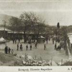 Αποτελέσματα του Αρχιτεκτονικού Διαγωνισμού Προσχεδίων, ενός σταδίου, με τίτλο «Ανάπλαση της Κεντρικής Πλατείας Φαρσάλων»