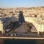 Παράταση κατάθεσης συμμετοχών για τον  Αρχιτεκτονικό Διαγωνισμό με τίτλο «ΑΝΑΠΛΑΣΗ ΤΗΣ ΠΛΑΤΕΙΑΣ ΚΑΙ ΤΟΥ ΑΞΟΝΑ ΤΗΣ ΑΡΙΣΤΟΤΕΛΟΥΣ» του Δήμου Θεσσαλονίκης