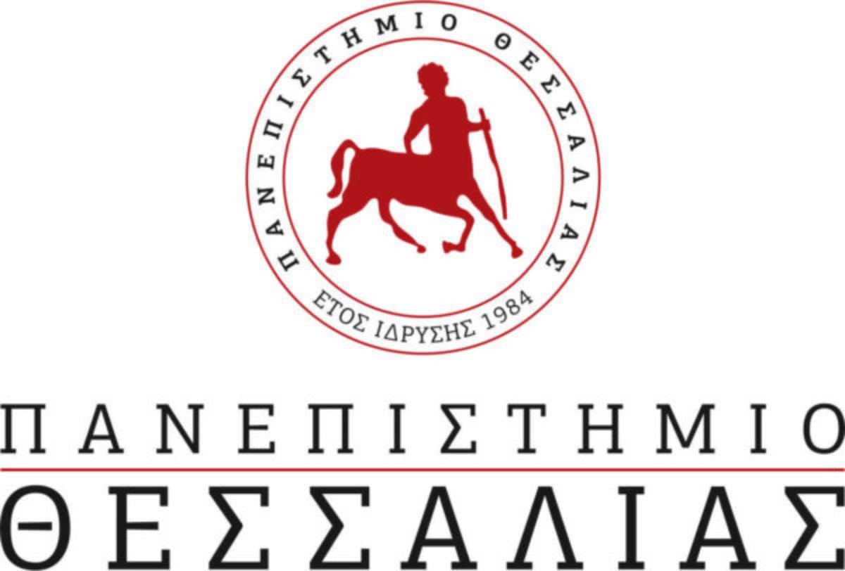 Ψήφισμα  του Τμήματος Αρχιτεκτόνων Μηχανικών του ΠΑΝΕΠΙΣΤΗΜΙΟΥ ΘΕΣΣΑΛΙΑΣ για το νέο πλαίσιο διενέργειας Αρχιτεκτονικών Διαγωνισμών