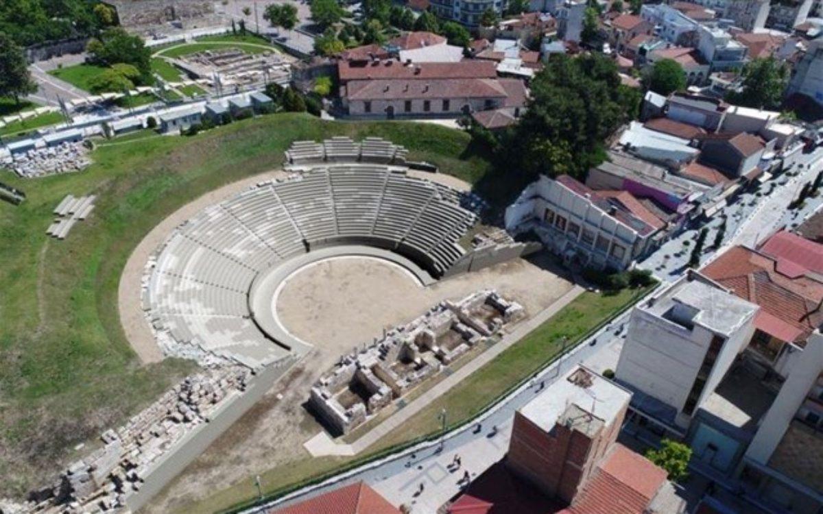 UIA : Διεθνής Ανοικτός Αρχιτεκτονικός Διαγωνισμός Ιδεών για τον Σχεδιασμό του Περιβάλλοντα Χώρου του Αρχαίου Θεάτρου Α' της Λάρισας / International Open Ideas Competition for the Design of the Surrounding Area of the Ancient Theatre A' of Larissa